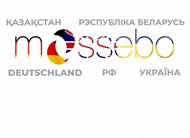 Сайт Mossebo становится мультиязычным