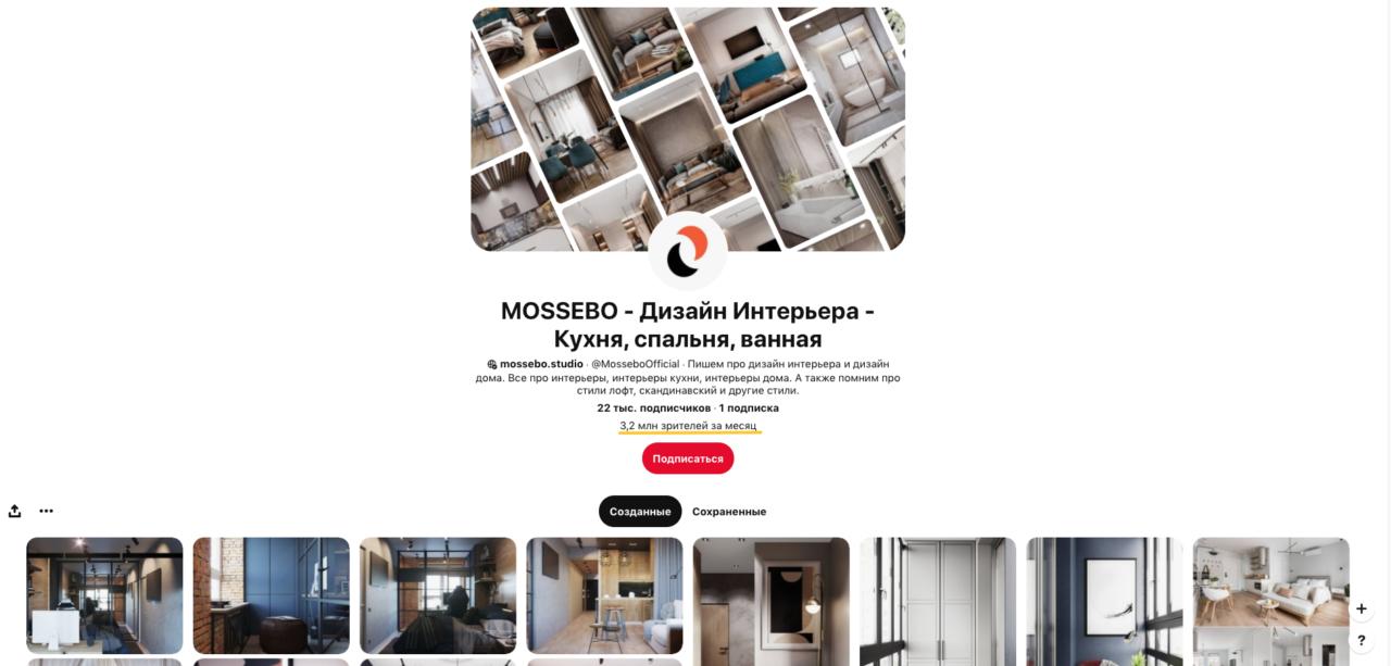 Количество потенциальных клиентов MOSSEBO растет: з млн зрителей на Pinterest